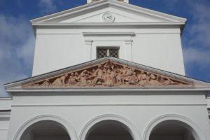 Cathedrale Saint Denis de la Reunion